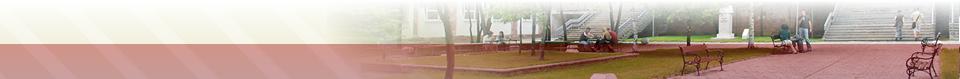 Междууниверситетски център за развитие на кариерата